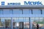 Завод «Маяк» замешан в схемах с прицелами для минометов