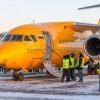 Расследование крушения Ан-148 переходит в новый этап