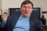 Луценко получил в мае надбавку как зарплату за высокие достижения