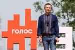 Инвестбанкир Фиалы оказался среди спонсоров партии Вакарчука